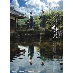 Korean drama dvd: Painter of the wind, english subtitle