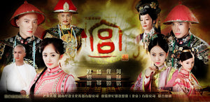Chinese drama dvd: Palace Lock Heart Season 2, chinese subtitle