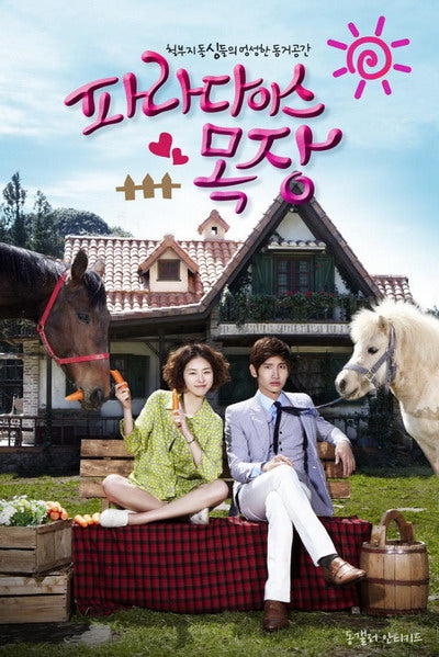 Korean drama dvd: Paradise Ranch, english subtitle