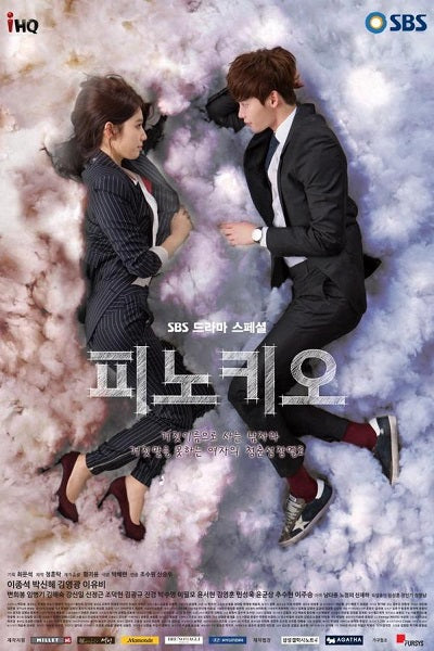 Korean drama dvd: Pinocchio, english subtitle