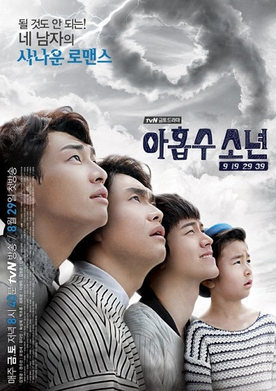 Korean drama dvd: Plus Nine Boys, english subtitle