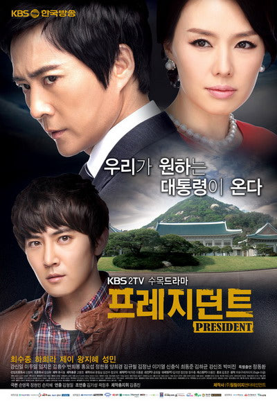 Korean drama dvd: President, english subtitle