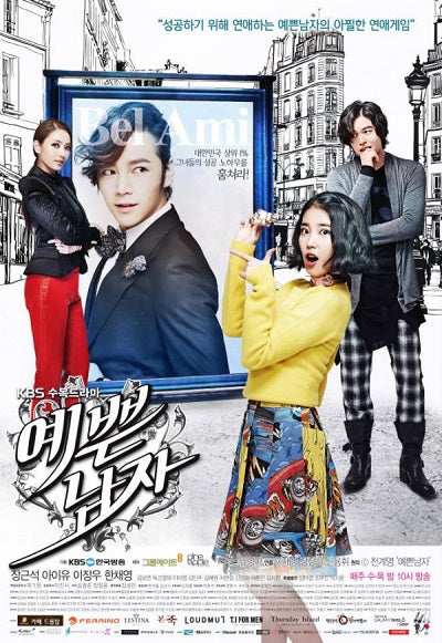 Korean drama dvd: Pretty man, english subtitle