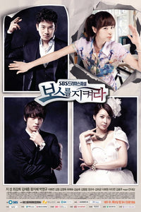 Korean drama dvd: Protect the boss / The last secretary, english subtitle