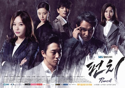 Korean drama dvd: Punch, english subtitle