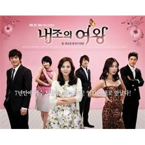 Korean drama dvd: Queen of housewives, english subtitle