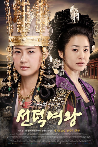 Korean Drama DVD: Queen Seon Duk, English subtitles, Complete episodes