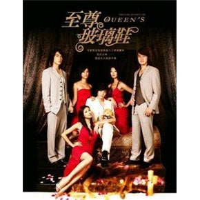 Taiwan drama dvd: Queen's Glass shoes, english subtitle