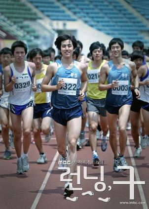 Korean drama dvd: Racing heart A.K.A. Running, english subtitles