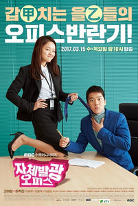 Korean drama dvd: Radiant office, english subtitle