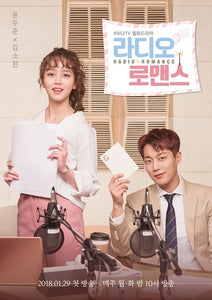 Korean drama dvd: Radio Romance, english subtitle