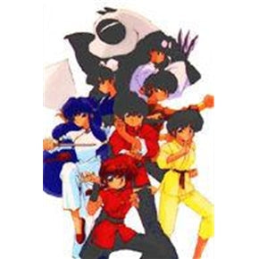 Japanese anime dvd: Ranma 1/2, English Subtitles