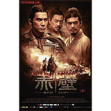 Chinese movie dvd: Red cliff 1 and 2 Bundle pack, english subtitle