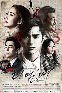 Korean drama dvd: Remember war of the son, english subtitle