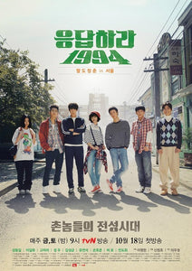 Korean drama dvd: Reply 1994, english subtitle