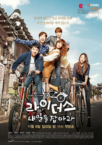 Korean drama dvd: Riders - Catch tomorrow, english subtitle