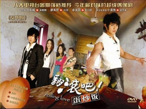 Taiwan drama dvd: Rolling love, english subtitles
