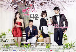 Korean drama dvd: Romance Town a.k.a. Maids, english subtitle