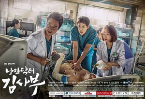 Korean drama dvd: Romantic doctor Teacher kim, english subtitle