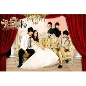 Taiwan drama dvd: Romantic princess, english subtitle