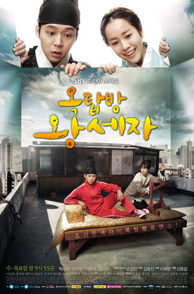 Korean drama dvd: Rooftop Prince, english subtitle