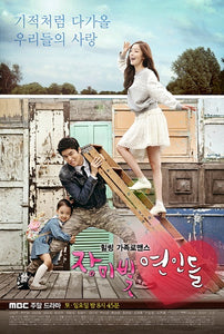 Korean drama dvd: Rosy Lovers, english subtitle