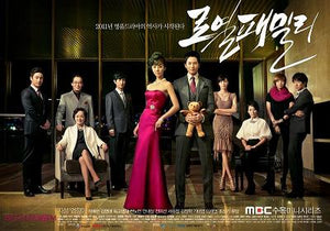 Korean Drama dvd: Royal Family, english subtitle