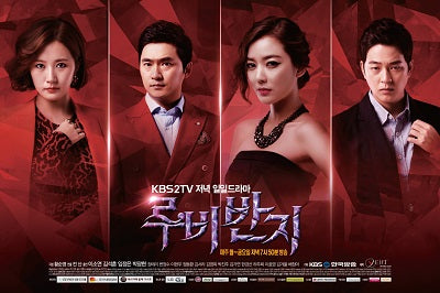 Korean drama dvd: Ruby's ring, english subtitle