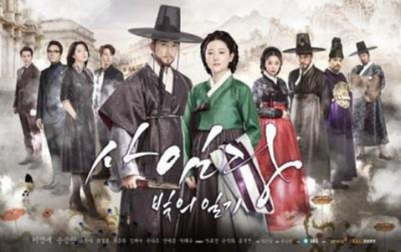 Korean drama dvd: Saimdang - Light's diary, english subtitle