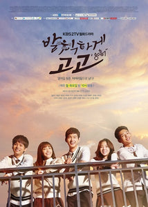 Korean drama dvd: Sassy Go Go, english subtitle