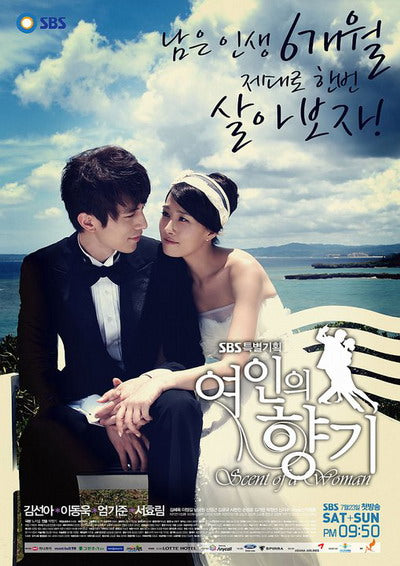 Korean drama dvd: Scent of a woman, english subtitle