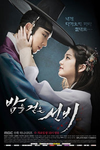 Korean drama dvd: Scholar who walks the night, english subtitle