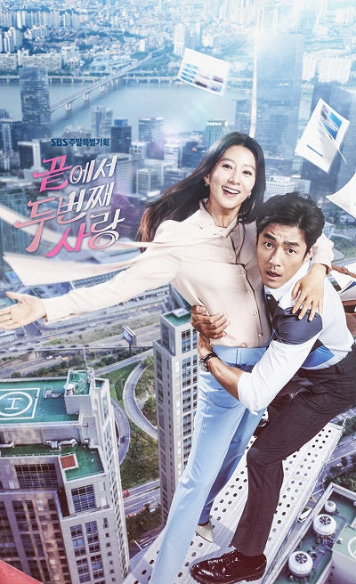 Korean drama dvd: Second to last love, english subtitle