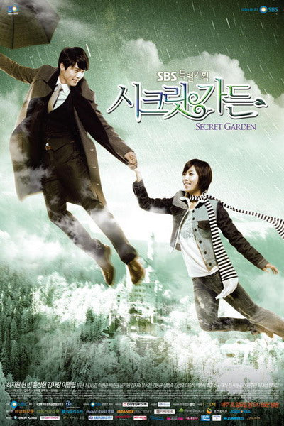 Korean drama dvd: Secret Garden, english subtitles
