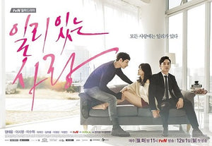 Korean drama dvd: Sensible love, english subtitle