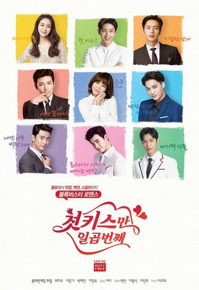 Korean drama dvd: Seven first kisses, english subtitle