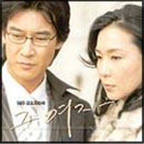 Korean drama dvd: S.H.E. a.k.a. That woman, English subtitle