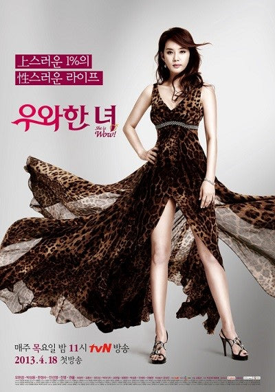 Korean drama dvd: She is WOW, english subtitle