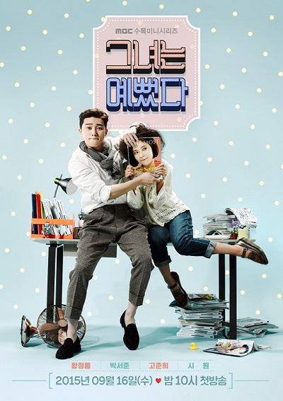 Korean drama dvd: She was pretty, english subtitle