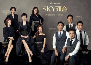 Korean drama dvd: Sky castle, english subtitle