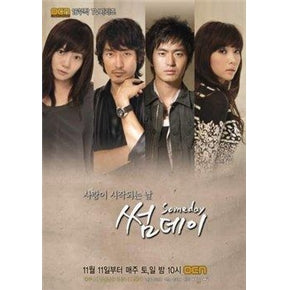 Korean drama dvd: Someday, english subtitle