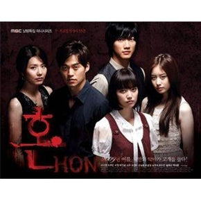 Korean Drama dvd: Soul a.k.a. Hon, English subtitles