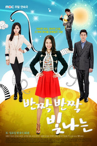 Korean drama dvd: Sparkling a.k.a. Shining, english subtitle
