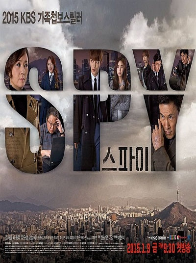 Korean drama dvd: Spy, english subtitle