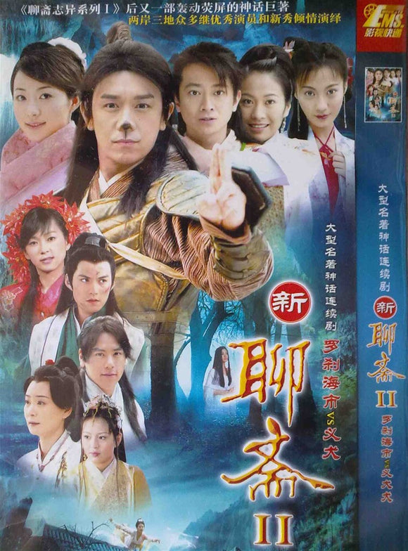 Chinese drama dvd: Strange tales of Liao Zhai 2, chinese subtitle