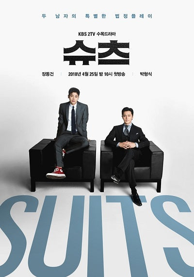 Korean drama dvd: Suits, english subtitle
