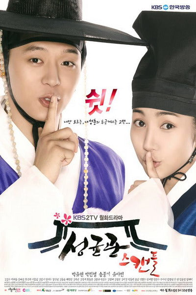 Korean drama dvd: Sungkyunkwan Scandal, english subtitles