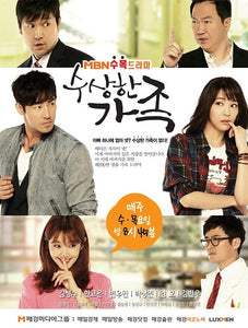 Korean drama dvd: Suspicious Family, english subtitle