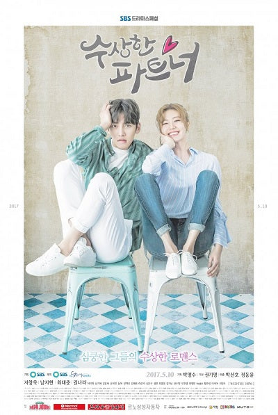 Korean drama dvd: Suspicious partner, english subtitle