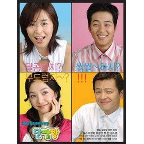 Korean drama dvd: Sweet buns, english subtitle